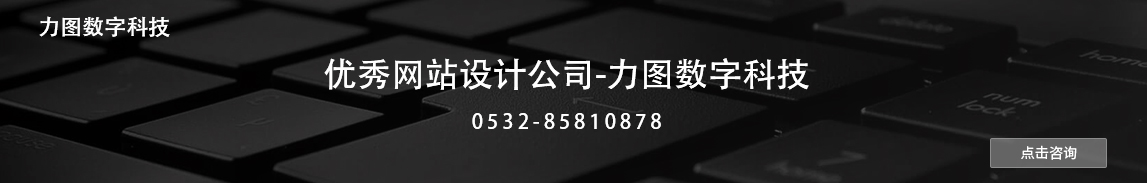 力图数字科技.jpg