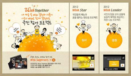 韩国的网页设计师有很好的美术修养,我们会发现很多网站会出现很多