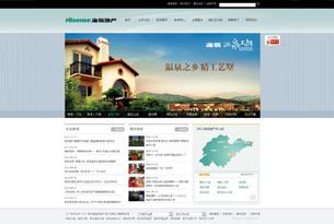 www.haixindichan.com
