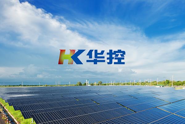 青岛华控能源科技