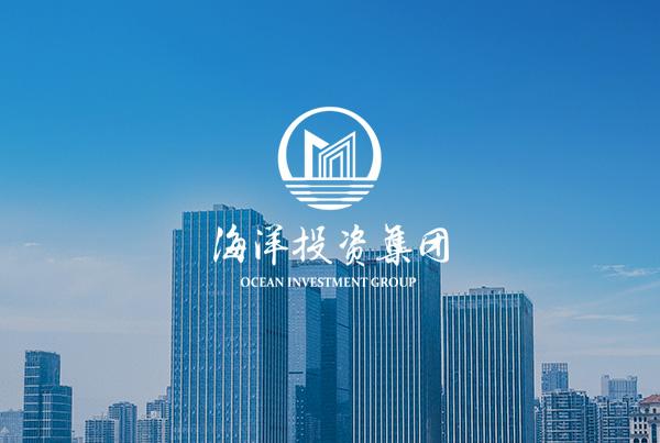 青岛海洋投资集团官网