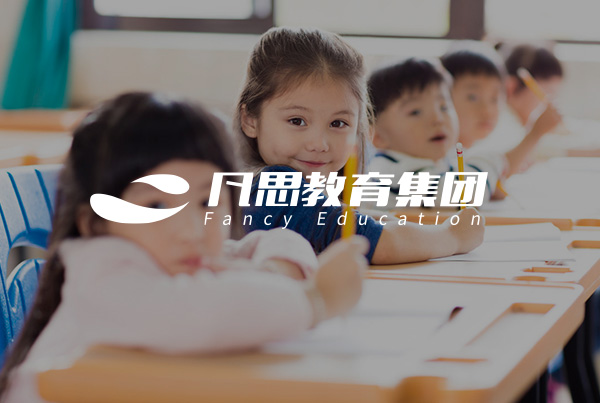 凡思教育集团官网设计