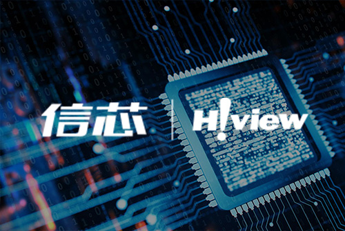 信芯微电子科技官网设计