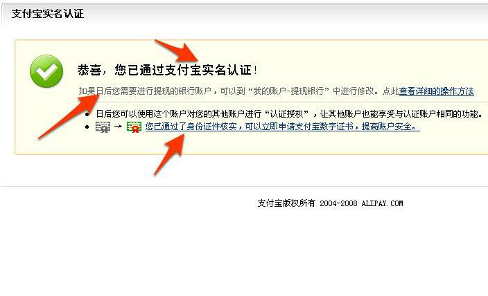 找茬:我的支付宝页面-信息中心-青岛网站设计,青岛,-.