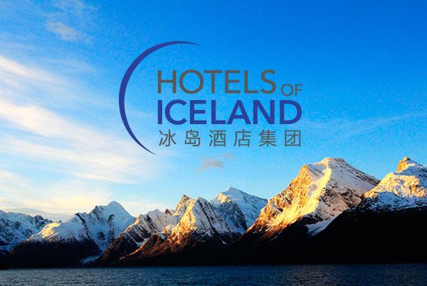 冰岛酒店集团官网设计