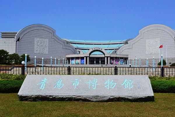 青岛市博物馆官网设计