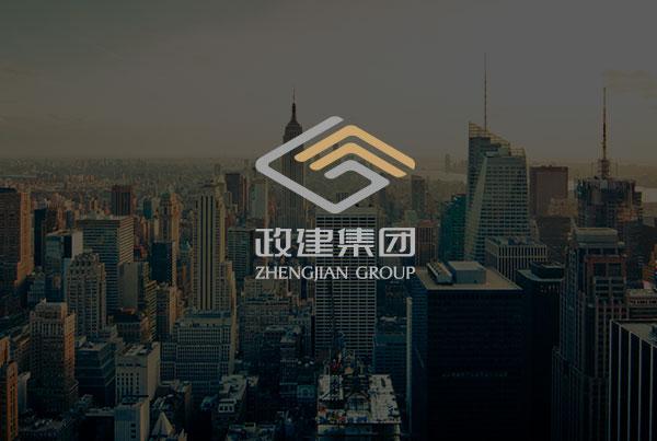 青岛政建集团官网