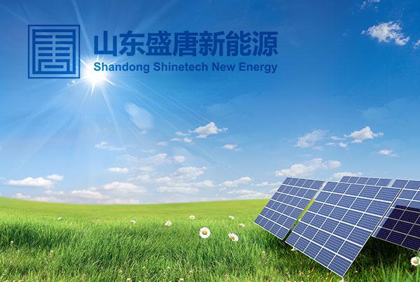 盛唐新能源官网设计