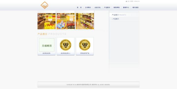 青岛皇冠足球网站