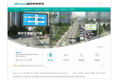 www.hisense-transtech.com.cn(2013)