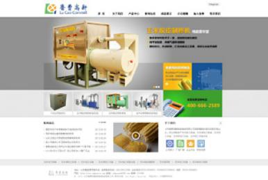 www.sdgaoxin.com